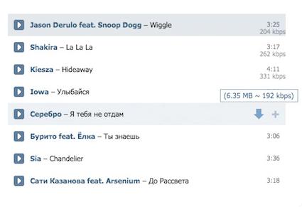 Music VK/MP3 скачать бесплатно