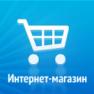 Современный интернет-магазин