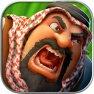 Bedouin Rivals