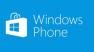Код ошибки 80070020 windows phone