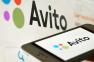 Как отредактировать объявление на Авито