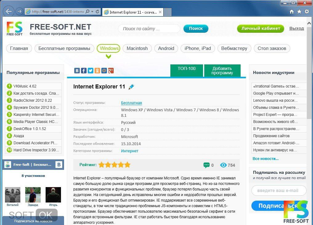 New Version Internet Explorer Windows Vista
