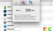 """Скриншот №2 """"AppCleaner"""""""