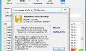 "Скриншот №2 ""SoftPerfect File Recovery"""