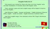 """Скриншот №2 """"Irregular Verbs"""""""