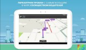 "Скриншот №1 ""Waze Social GPS Maps & Traffic"""