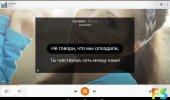 """Скриншот №2 """"musiXmatch Lyrics Player"""""""