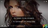 """Скриншот №1 """"musiXmatch Lyrics Player"""""""