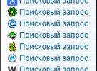 """Скриншот №2 """"SearchQueries"""""""
