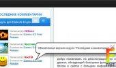 """Скриншот №1 """"iComm"""""""