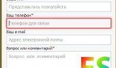 """Скриншот №1 """"CallCons"""""""