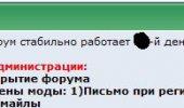 "Скриншот №2 ""Information table"""