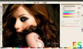 "Скриншот №2 ""Inkscape"""