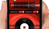 """Скриншот №1 """"Рингтоны и мелодии для iPhone"""""""