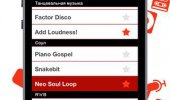 """Скриншот №2 """"Рингтоны и мелодии для iPhone"""""""