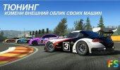 """Скриншот №1 """"Real Racing 3"""""""