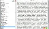 "Скриншот №2 ""Oiynsoft Solutions"""