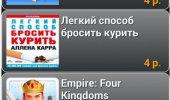"""Внешний вид """"UpTop: Мобильный заработок"""""""