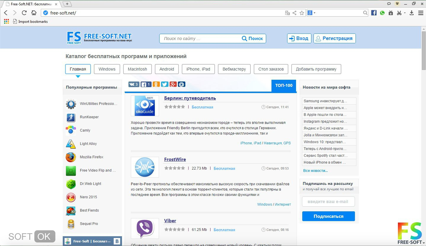Dotvpn baidu browser