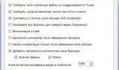"Скриншот №2 ""Free Dailymotion Download"""