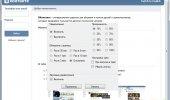 "Скриншот №2 ""Vkontakte Online"""