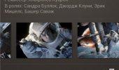 "Скриншот №2 ""Яндекс.Киноафиша"""