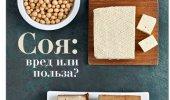 "Внешний вид ""Yoga Journal Russia"""