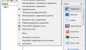 "Скриншот №2 ""LiteManager Free"""