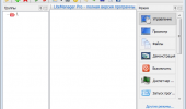"Скриншот №1 ""LiteManager Free"""