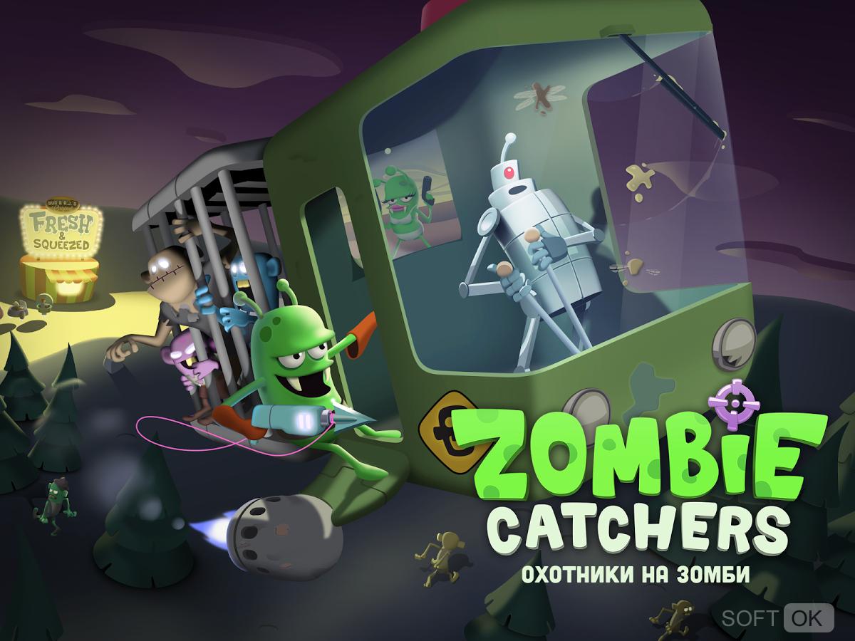 зомби ловля взлом