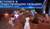 """Скриншот №1 """"Звёздные войны: Галактика героев"""""""