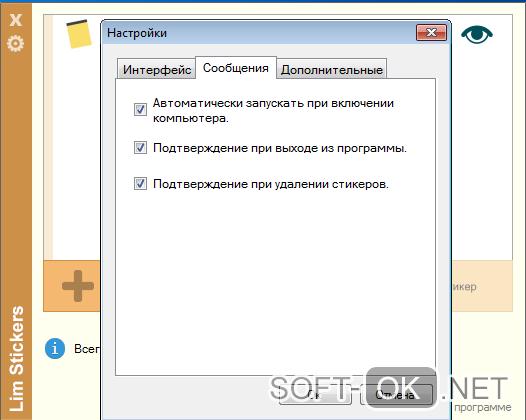 Изготовление пакетов с логотипом в белгороде