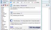 """Скриншот №2 """"Сонник TNR Vision"""""""