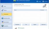 "Скриншот №2 ""USB Disk Security"""