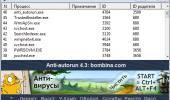 """Скриншот №2 """"Anti-autorun"""""""
