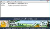 """Скриншот №1 """"Anti-autorun"""""""
