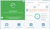 "Скриншот №2 ""Comodo Cloud Antivirus"""