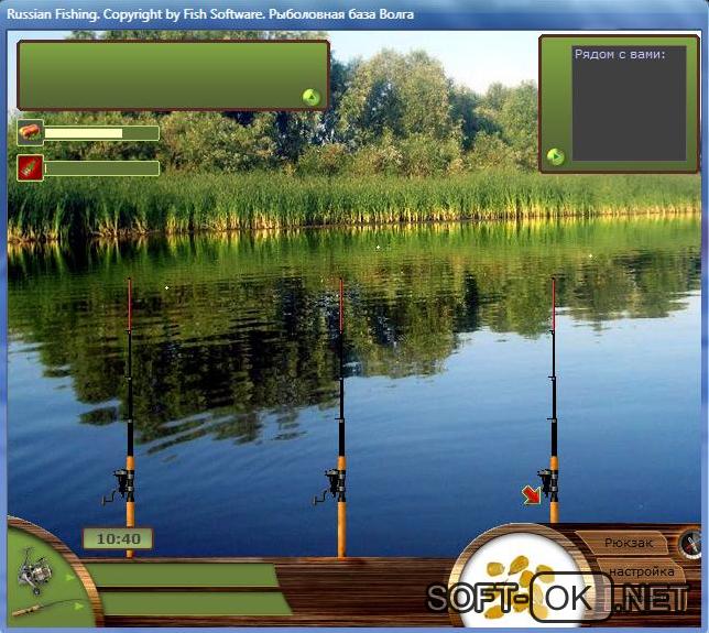 рыбалка на компьютер торрент