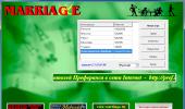 """Скриншот №1 """"Марьяж (Marriage)"""""""