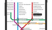 """Внешний вид """"Яндекс.Метро"""""""