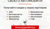 "Скриншот №2 ""ПРОГОРОД навигатор"""