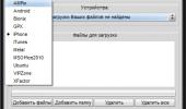 "Скриншот №2 ""Soft4Boost Device Uploader"""