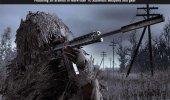 "Скриншот №1 ""Call of Duty® 4: Modern Warfare"""