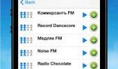 """Скриншот №2 """"радио.ФМ (Radio.FM)"""""""