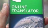 "Скриншот №1 ""PONS Online Translator"""
