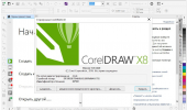 "Скриншот №1 ""CorelDRAW Graphics Suite"""