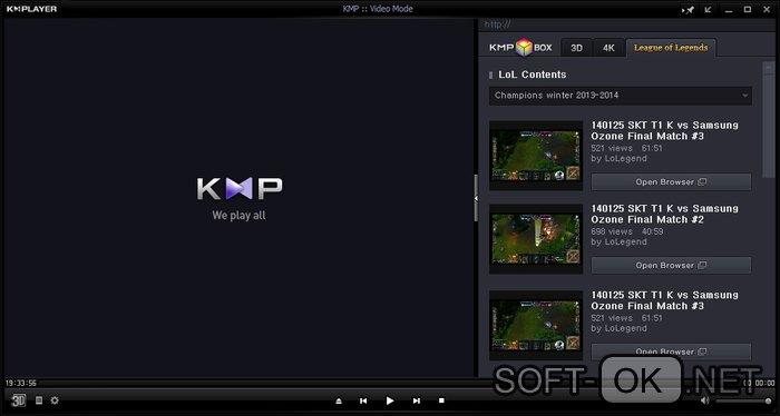 KMPlayer для Windows