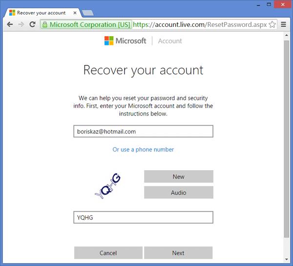 Процесс восстановления учетной записи Microsoft