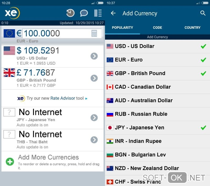 Конвертер валют приложение XE Currency