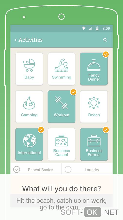 Основное меню приложения PackPoint